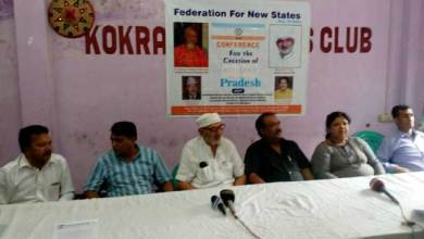 Photo of Demand of Bodoland is genuine- Federation of New States