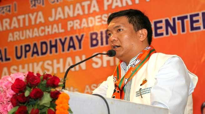 """Khandu Explain his """" Vision For Development of Arunachal"""" in BJP 'Prashikshan Shivir'"""