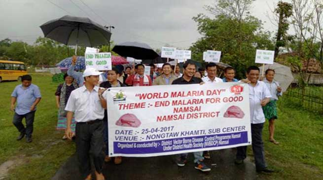 Namsai- World Malaria Day Observed