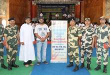 Photo of BSF Organises Career Guidance programme for School Children