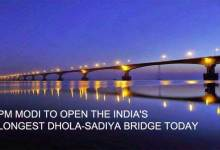 Photo of Inauguration of Dhola-Sadiya Bridge, countdown begins