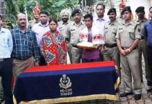 GNLA Cadre Surrenders before BSF