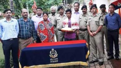 Photo of GNLA Cadre Surrenders before BSF