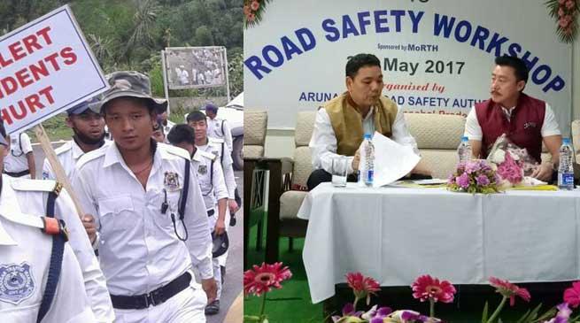 Itanagar- ARSA organises Workshop on Road safety