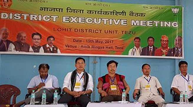 TEZU- Several PRI leaders Join BJP