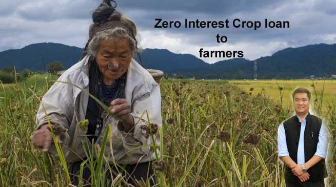 Arunachal- Zero Interest Crop loan to farmers