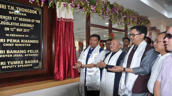 Khandu Calls upon MLAs to make Arunachal Legislature the best in the Country
