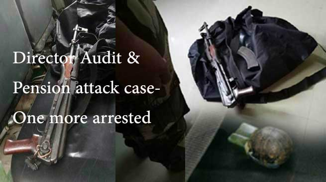 Director Accounts & Pension attack case- One more arrested