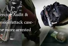 Photo of Director Audit & Pension attack case- One more arrested