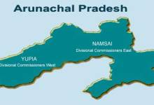 Arunachal to have 2 divisional commissioners very soon