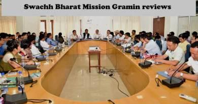 Swachh Bharat Mission Gramin reviews