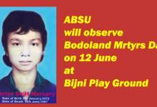 Photo of ABSU will observe Bodoland Martyrs Day on 12 June