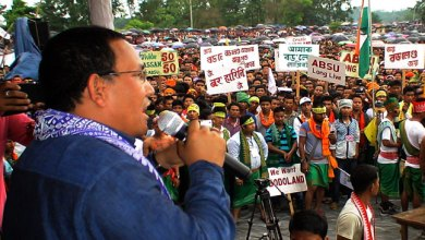 Photo of Assam- ABSU Organises Mass Gathering on Demand of Bodoland
