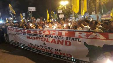 Photo of Torch Light Rallies in support of Bodoland and Gorkhaland