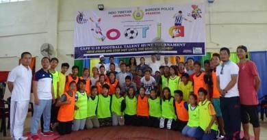 Oorja CAPF under-19 Football Talent Hunt 2017
