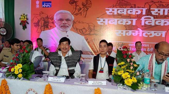 Sab ka Sath Sabka Vikas connected every citizen- Tapir Gao