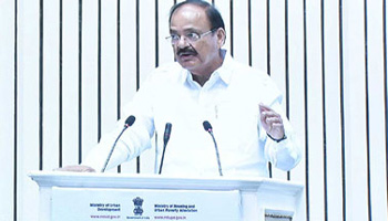 Pasighat of Arunachal Pradesh gets place in Smart city List