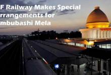Photo of NF Railway Makes Special Arrangements for Ambubashi Mela