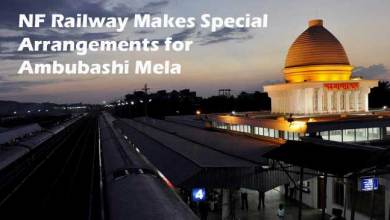 Photo of NF Railway Makes Special Arrangements for Ambubashi Mela