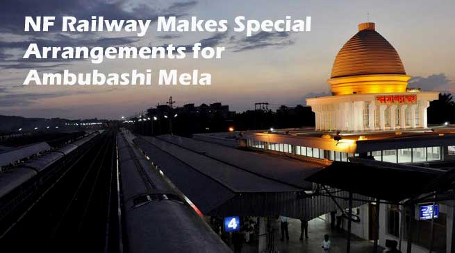 NF Railway Makes Special Arrangements for Ambubashi Mela