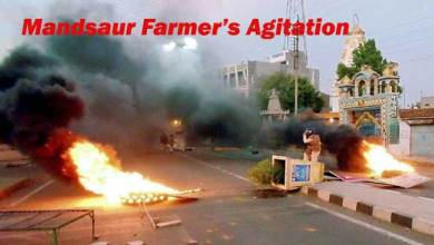 Mandsaur Farmer's Agitation entered Maharashtra
