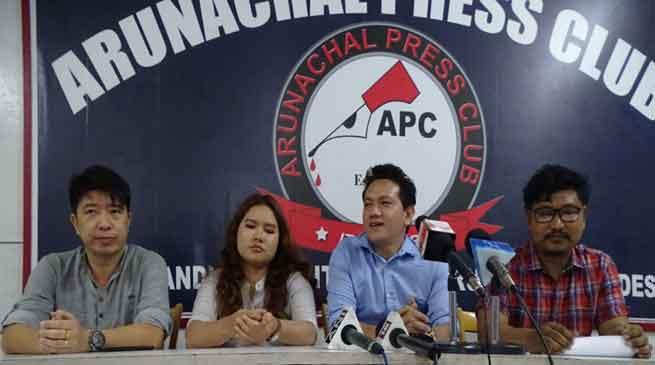 Mr. and Miss Arunachal is to be held on 14 and 15 September