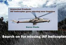 Arunachal- Search operation on for missing IAF helicopter
