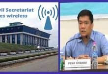 Arunachal- State Civil Secretariat goes wireless