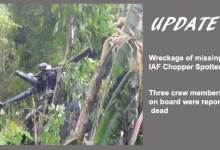 Photo of Itanagar- Missing IAF helicopter Spotted, Crew members reportedly dead