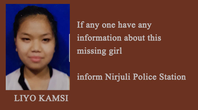 Class X student missing, family appeal for help