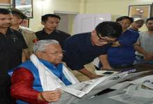 Photo of Library Issue- BJP advise Congressmen to read Newspaper and keep themselves update