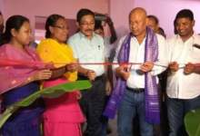 Photo of Hagrama inaugurates two newly constructed CHD building