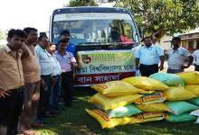 Photo of Kaziranga University provides relief to the flood affected victims
