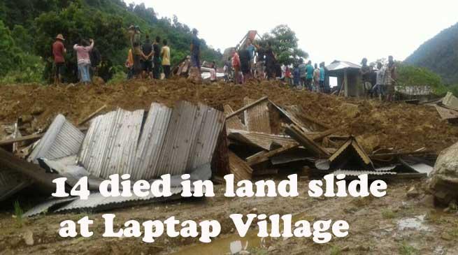 Itanagar- 14 died in landslide at laptap village