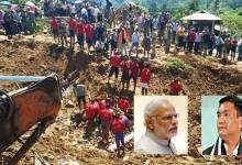 laptap land slide: PM Modi discussed incident with CM Khandu