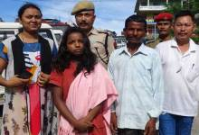 Photo of Assam Police rescue minor girl from Itanagar