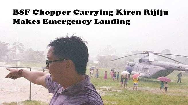 BSF Chopper Carrying Kiren Rijiju Makes Emergency Landing