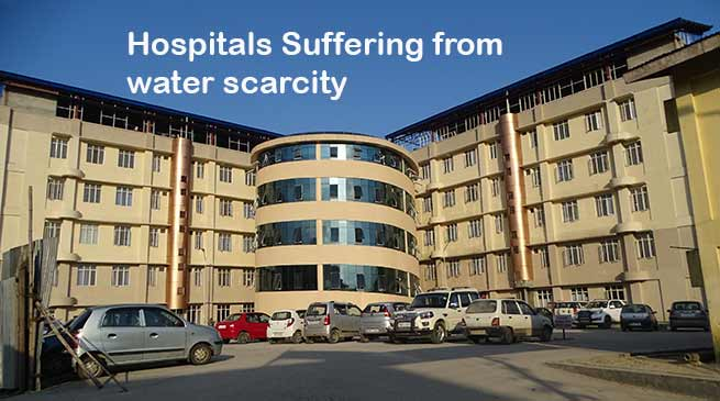 Hospitals suffering from scarcity of water