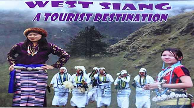 """ West Siang-A Tourist Destination"" book released"