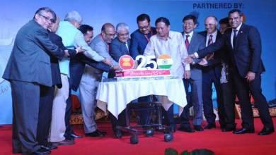 25th Anniversary of ASEAN-India Dialogue Partnership