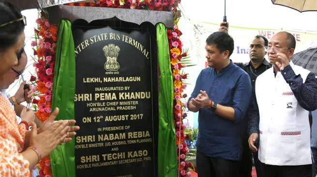 Khandu inaugurates Arunachal's first Inter State Bus Terminus