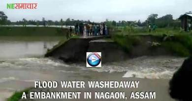 Watch Video- How embankments and bridges were washed away by floodwater in Assam