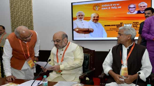 Delhi: BJP National Executive Meet begins
