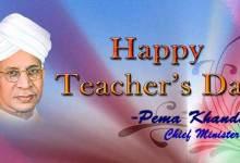 Photo of CM Pema Khandu extends warm greeting on Teachers' Day
