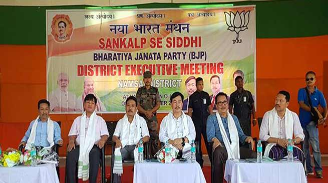 BJP is a party with a Difference, says Chowna Mein