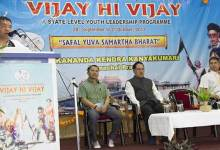 "Photo of Khandu inaugurates ""Vijay Hi Vijay"", appreciates Vivekananda Kendra's contribution"