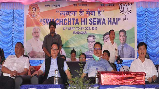 """MAKE SWACHCHTA A HABIT"" A Daily Routine - Kiren Rijiju"