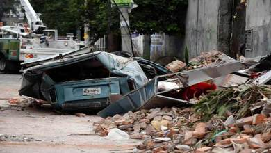 Photo of Strongest earthquake to hit Mexico, kills 61
