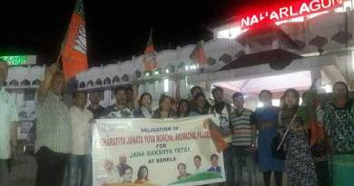 "BJYM team left for Kerala to attend ""Jan suraksha Padyatra"""