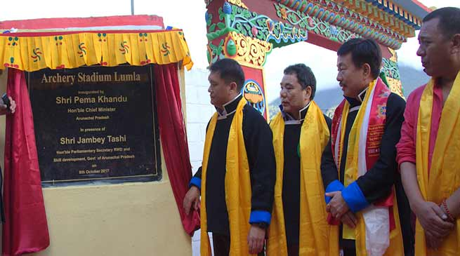 CM Pema Khandu inaugurates Archery Stadium at Lumla